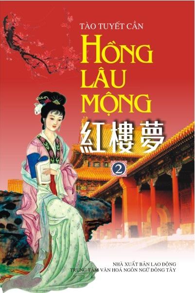 Luận văn Bi kịch của tầng lớp quý tộc trong tiểu thuyết Hồng Lâu Mộng